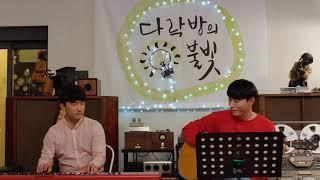 다락방의불빛/미니콘서트/재즈피아니스트 이승민/기타리스트…