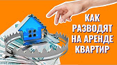 Продажа недвижимости из рук в руки в барнауле. Купить однокомнатную квартиру без посредников: вторичка и новостройки частные объявления и.