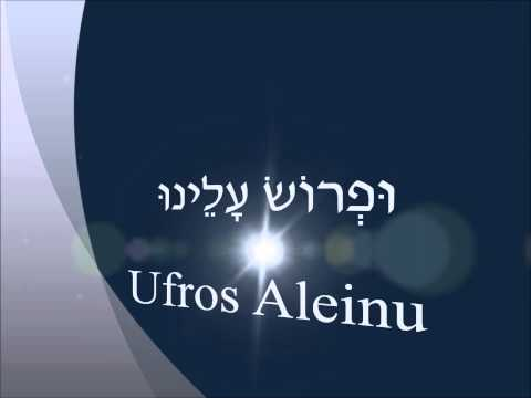 High Holiday Singing:  Ufros Aleinu