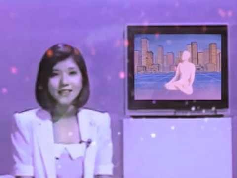 18 Carat Affair - Glitterhouse television