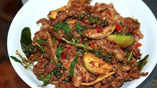 ผัดเผ็ดเนื้อแบบบ้านๆ-จัดเต็มเผ็ดจนน้ำตาไหล-beef-recipe