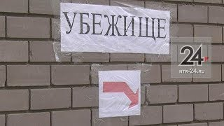 Учения по гражданской обороне в Нижнекамске: переход на военное положение