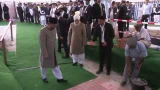 Karben, Germany: Foundation Stone Ceremony with Hazrat Mirza Masroor Ahmad (aba) #JalsaGermany