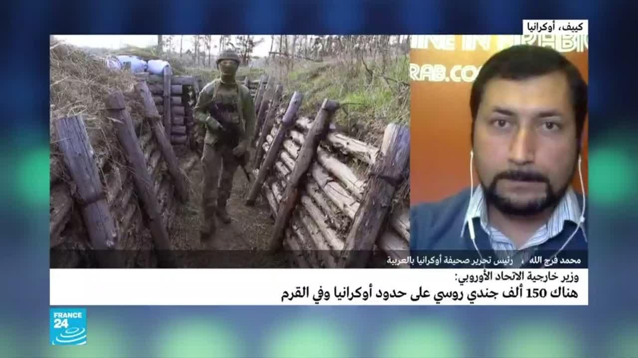 أوكرانيا: الاستخبارات تشرف على تدريب الجبهة الداخلية تحسبا لأي عمل عسكري روسي  - نشر قبل 1 ساعة