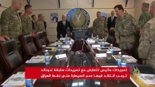 وزير الدفاع الأميركي جيمس ماتيس يصل بغداد