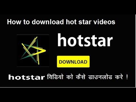 hotstar serial download app
