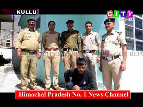 Kullu Murder 18 April 2018