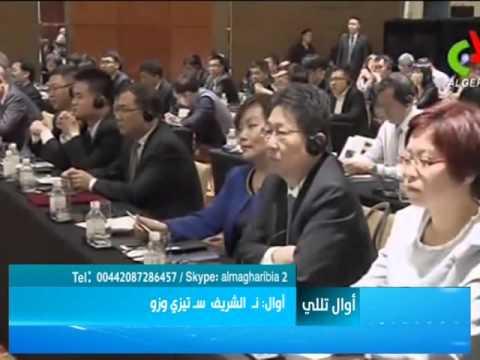 awal T'lli 20 10 15: Algérie demande prêt financier de la Chine !!