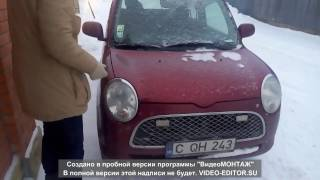 Daihatsu Trevis test drive after 2 years