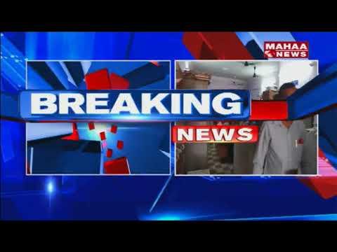ACB Caught Mines and Geological Department Surveyor DA Muralikrsna   | Mahaa News