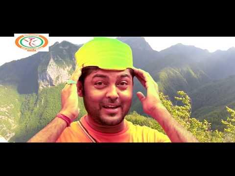 |Paag Kanwariya Video Song|Song Vikash Jha|BolBam...