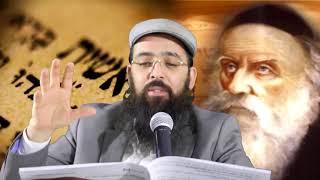 הרב יעקב בן חנן - בריאת העולם ע''פ בעל התניא | פרשת בראשית