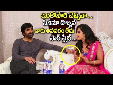 Malavika Sharma About Nela Ticket Movie And Ravi Teja | Nela Ticket Interview With Kathi Karthika