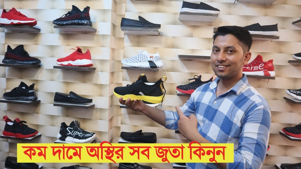China Shoes In Cheap Price
