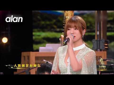 alan 阿蘭(阿兰) - 桃花緣 (feat.石頭) 181231 LIVE 啟�