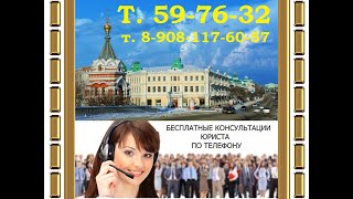 ЮРИДИЧЕСКИЕ УСЛУГИ В ОМСКЕ(, 2016-03-01T06:02:37.000Z)