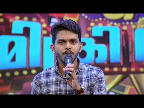 #MimicryMahamela | Abhi with an outstanding performance.... | Mazhavil Manorama