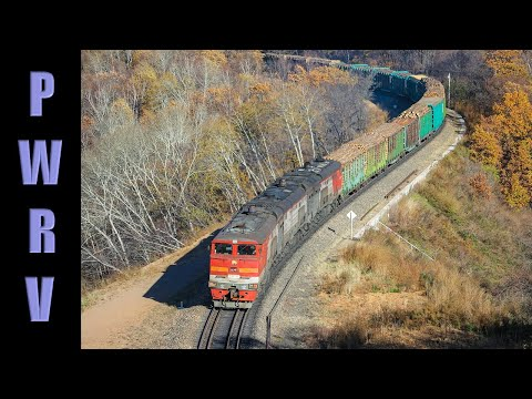 Russian Trains In China! Diesel 3тэ10мк Locomotives Bring Timber Into Suifenhe.