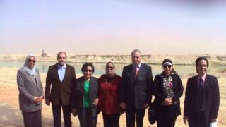 Supreme Council of Culture delegation in the new Suez Canal