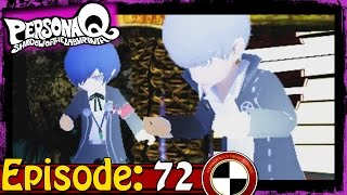 Persona Q: Shadow of The Labyrinth Ep 72: Dual∞Wildcards: Persona Evolution