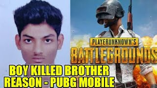 Gambar cover 19 Year Old Killed Elder Brother Because Of PUBG Mobile | Why ? Unexplained Truth