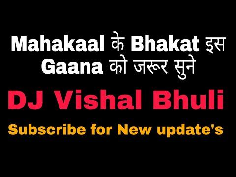 Bam Bhole Bam Bam  Fully 2 Hard Matal Dance BolBum 2018 DJ Vishal Bhuli