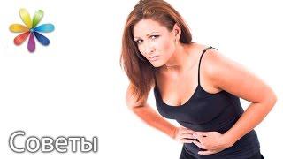 Тренировка при гастрите: как заниматься спортом во время болезни