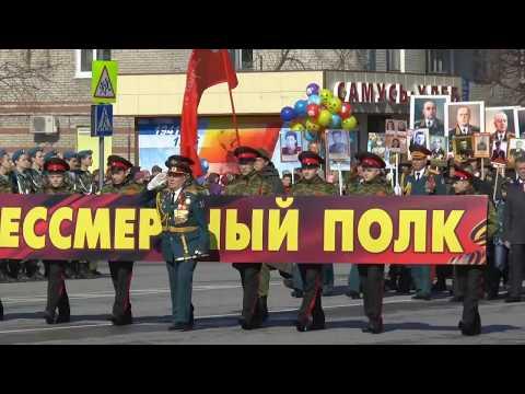 Парад 9 мая 2018 в Северске