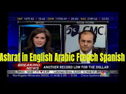 Ashraf Laidi FX Strategist in the International Media on Currencies and the Markets