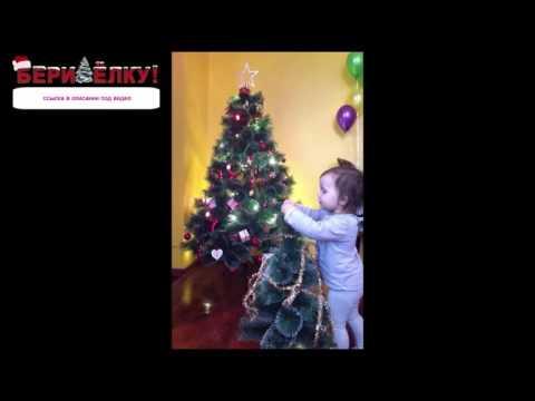 Новогодние Елки искусственные купить (Россия) - YouTube