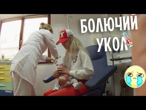 Прививка от гепатита В детям, новорожденным, в 1 месяц