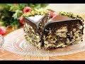 أغنية حلويات باردة بدون فرن كيكة الشوكولاتة السريعة كيكة البسكويت السهلة مع رباح محمد ( الحلقة 521 )