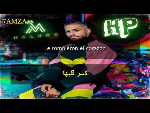 Maluma - HP مترجمة عربي (Letra)