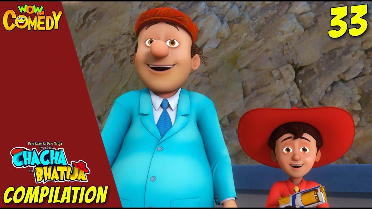 Chacha Bhatija Cartoon in Hindi | New Compilation - 33 | New Cartoons | Wow Kidz Comedy