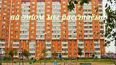 Обзор ОПК Бор | Снять квартиру Домодедово | Снять на лето | kvar .