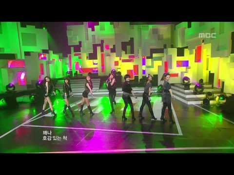 Rainbow - Not Your Girl, 레인보우 - 낫 유어 걸, Music Core 20100130