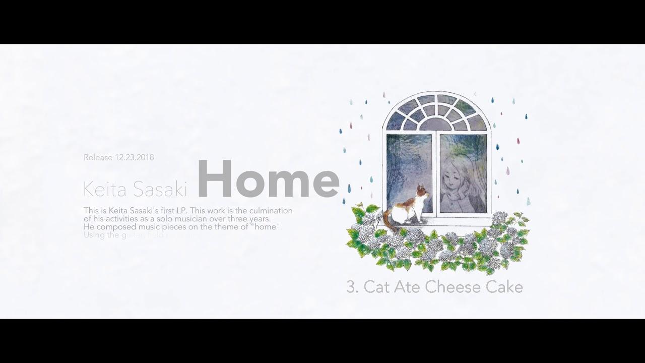 Home/Keita Sasaki  trailer
