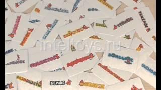 Карточная игра «Мягкий знак»
