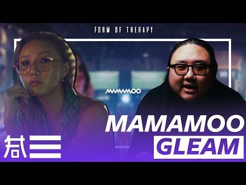 The Kulture Study: MAMAMOO Gleam MV