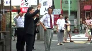New Prime Minister of Japan, Naoto Kan