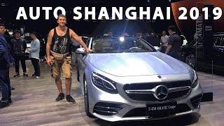 Автомобильная выставка в Шанхае 2019. Auto Shanghai 2019