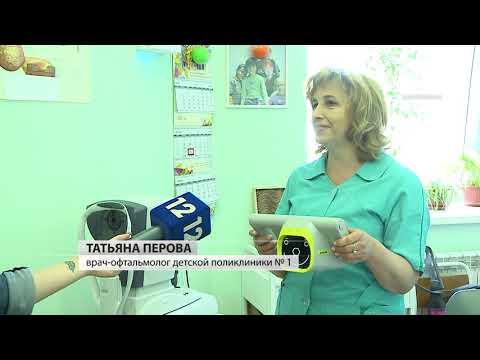 Новое оборудование получила детская поликлиника №1 в Череповце