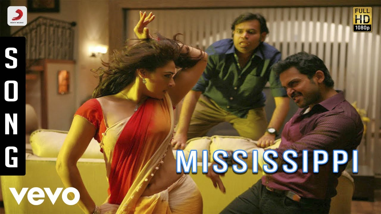 Biriyani Lyrics