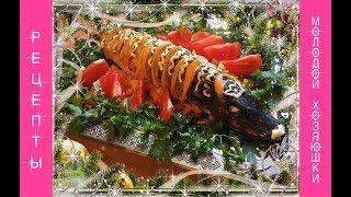 Запечённая щука к  Новогоднему столу/рыба запечённая в духовке/блюдо к празднику
