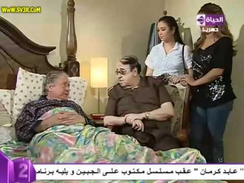 (Maktoub 3ala Algebien) Series Ep 26 / مسلسل (مكتوب على الجبين) الحلقة 26