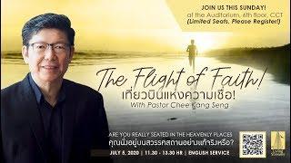 The Flight of Faith!