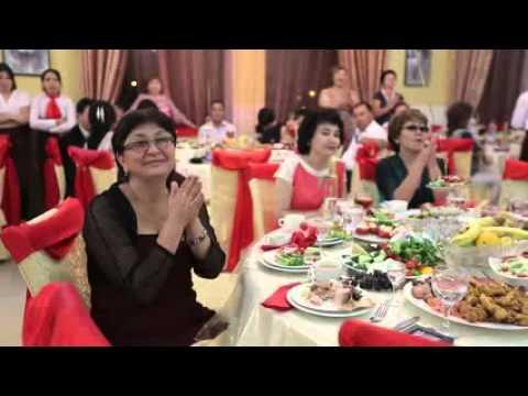 Песня на свадьбу на казахском языке