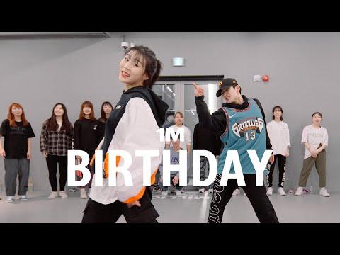 Anne-Marie - Birthday / Tina Boo Choreography