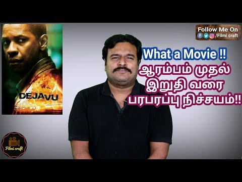Deja Vu (2006) Hollywood Sci-fi Action Thriller Movie Review in Tamil by Filmi craft Arun