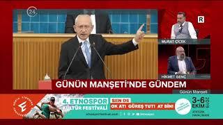 #Kılıçdaroğlu seçmeni akılsızlıkla suçladı. İşte o sözler